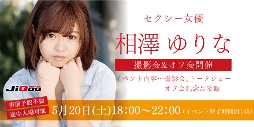 aizawa_banner