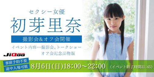 hatume3