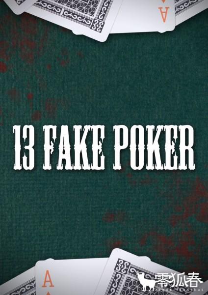 casino161116