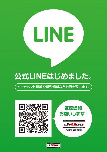 jiqoo_line-1