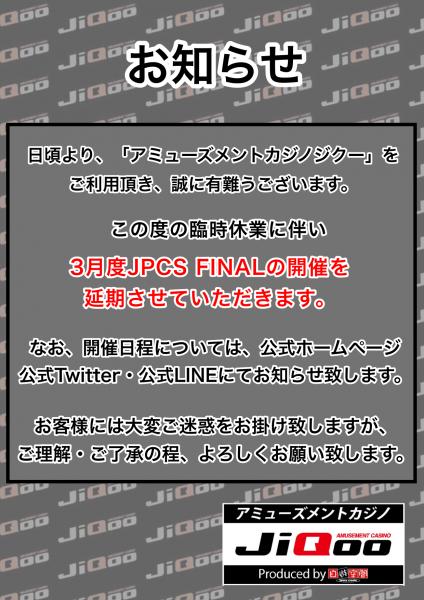 無題97_20200412103251
