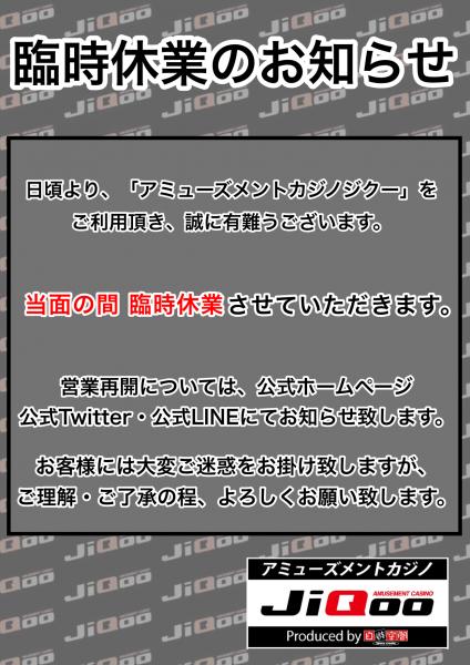 無題93_20200409175826